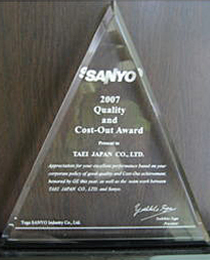 SANYO 2007年度 Quality & Cost-Out Award