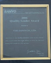 SANYO 2006年度 Quality Leader Award