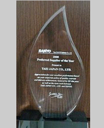 SANYO 2008年度 Preferred Supplier of the Year
